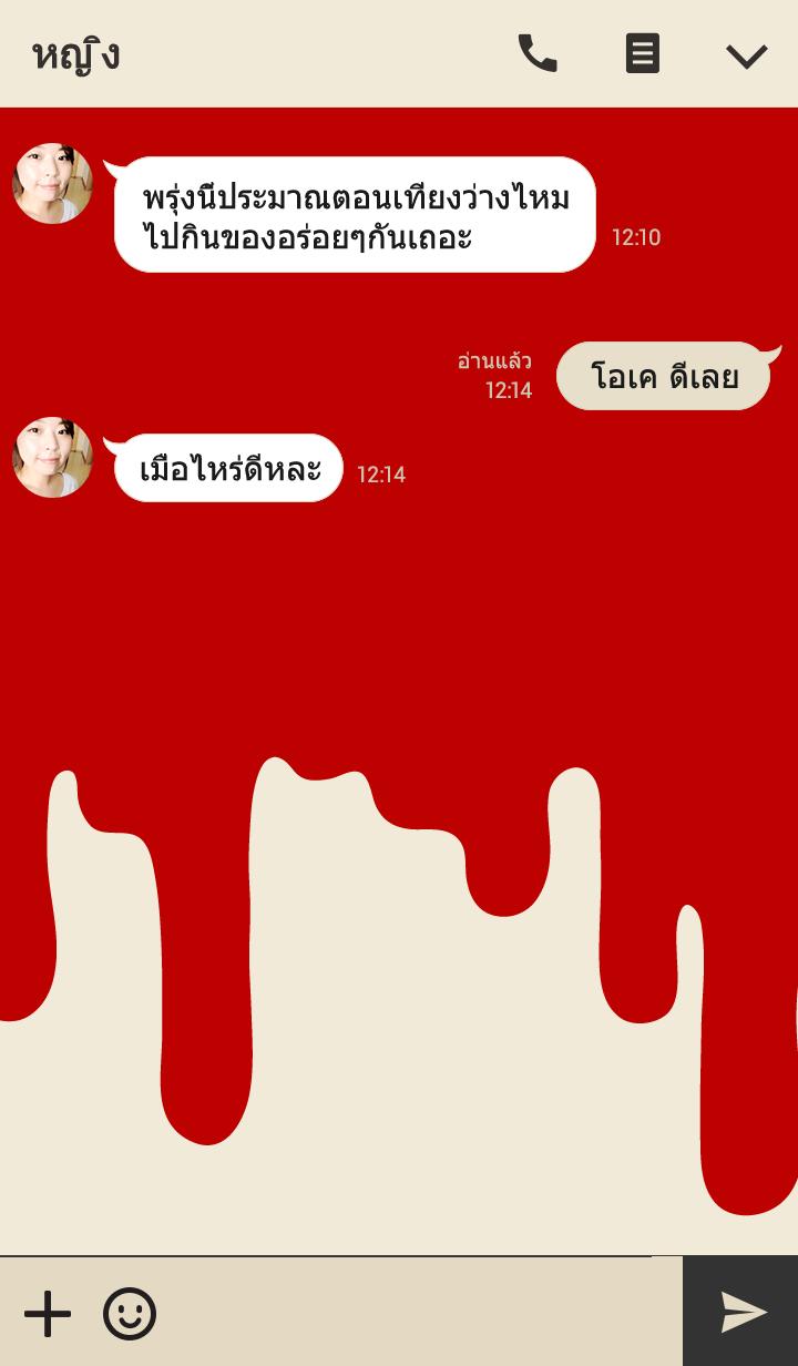 ธีมไลน์ RED SMILE:)