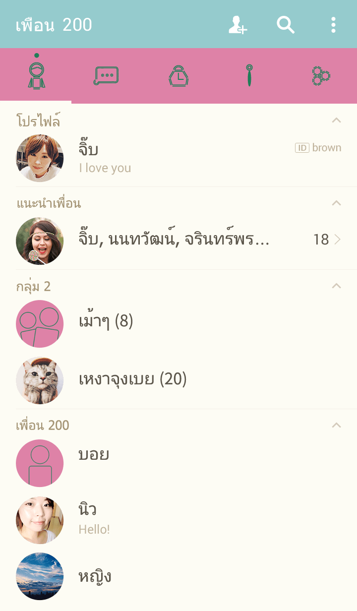 ธีมไลน์ Birthday color July 25 simple: