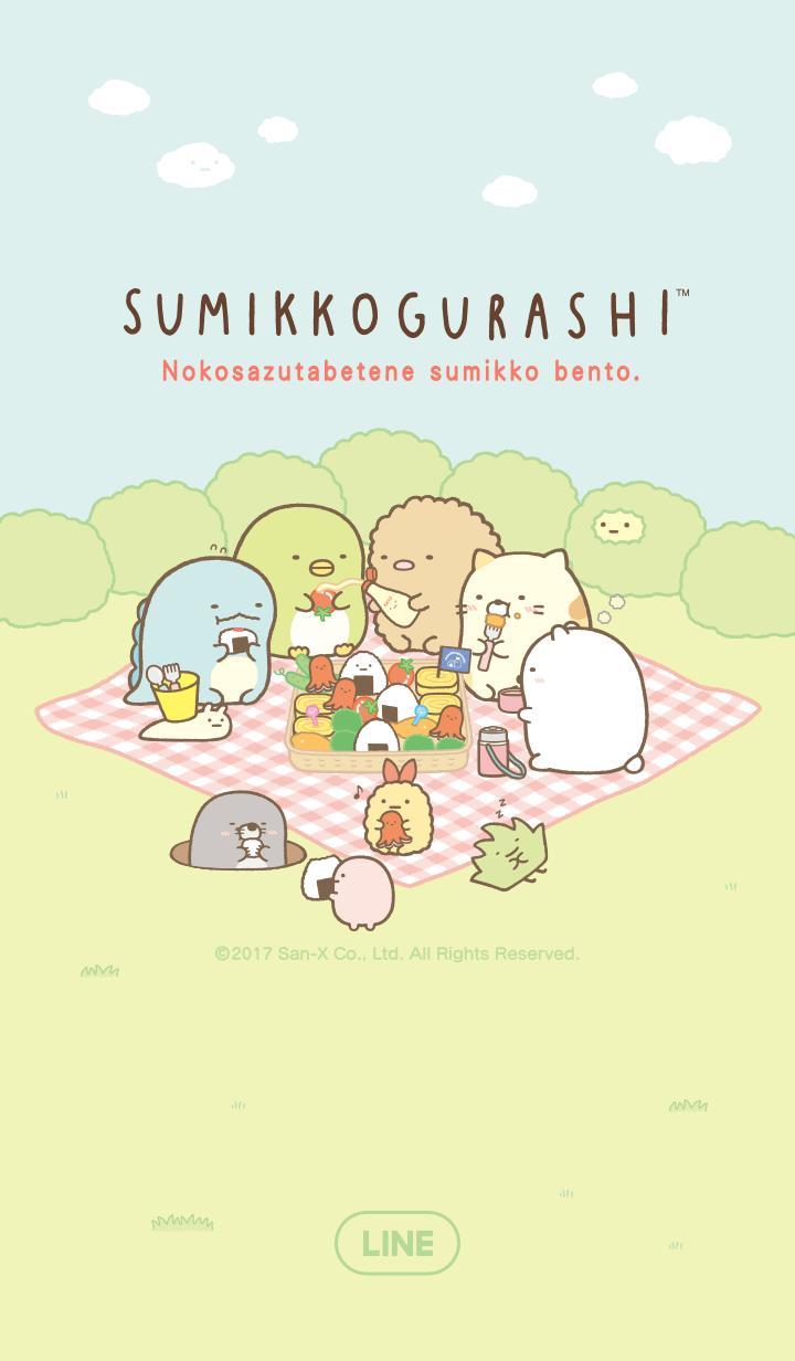 ธีมไลน์ Sumikko Gurashi เบนโตมาแล้วจ้า