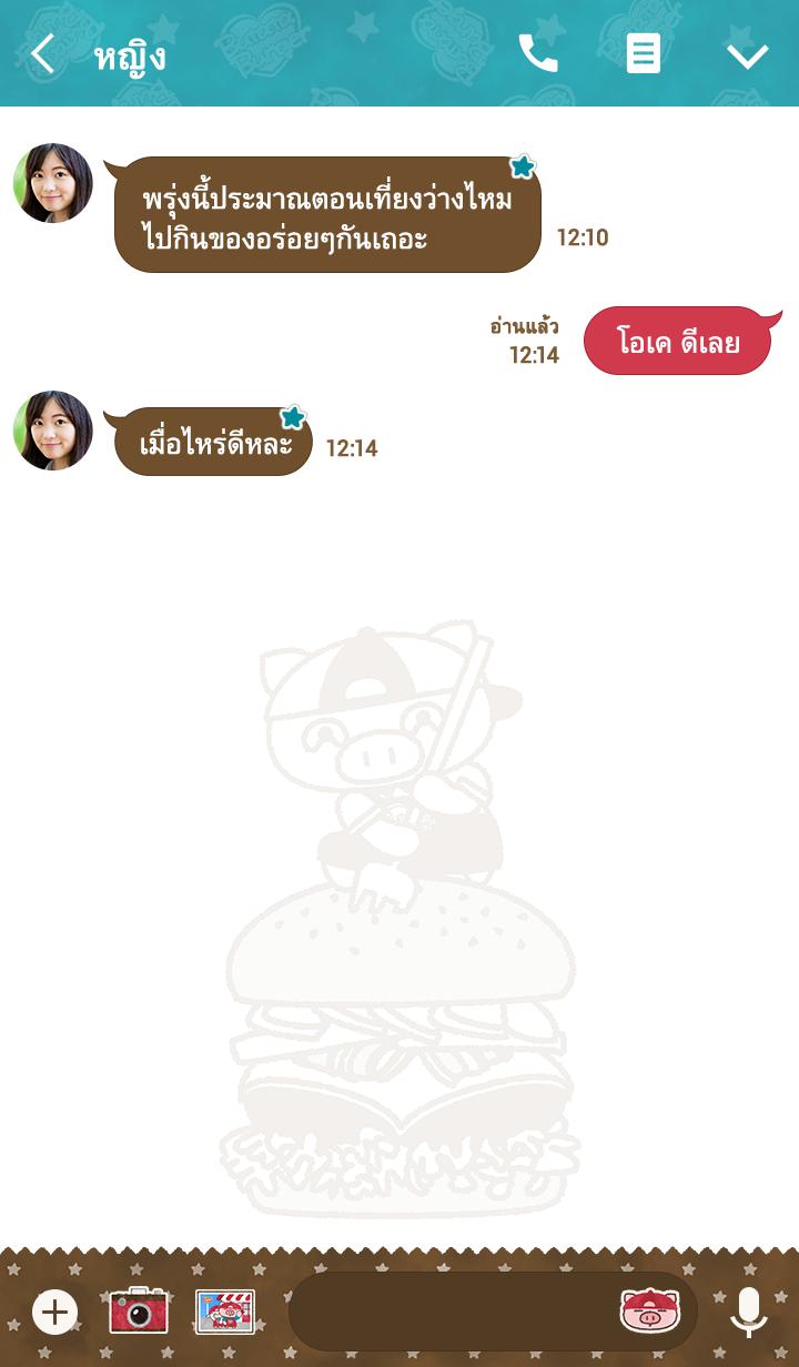 ธีมไลน์ Butata Burger