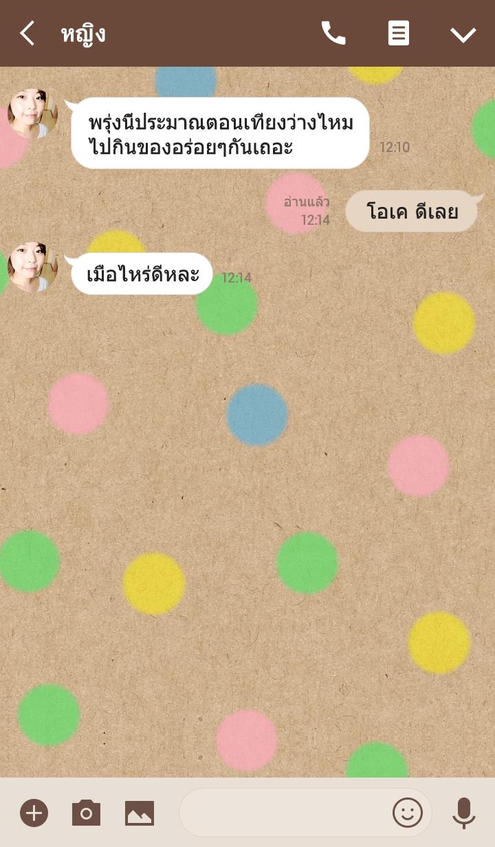 ธีมไลน์ Kraft paper and colorful polka dots