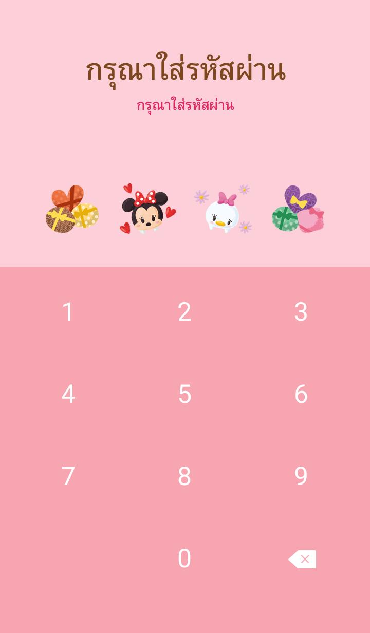 ธีมไลน์ Disney TsumTsum ของขวัญ
