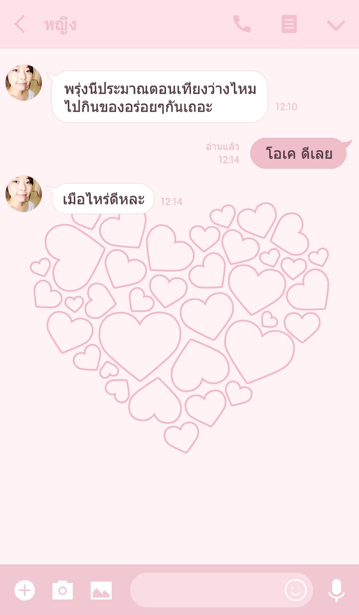 ธีมไลน์ Love is full Theme.