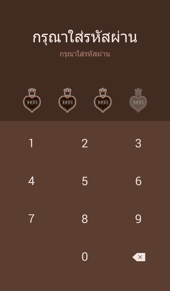 ธีมไลน์ Chocolate crown and heart