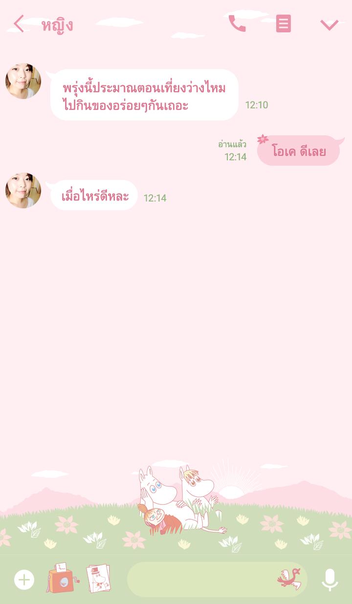 ธีมไลน์ มูมิน หวานพริ้วสีชมพู