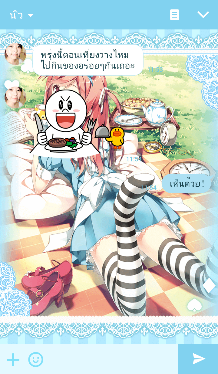 ธีมไลน์ Kantoku Kurumi in Wonderland