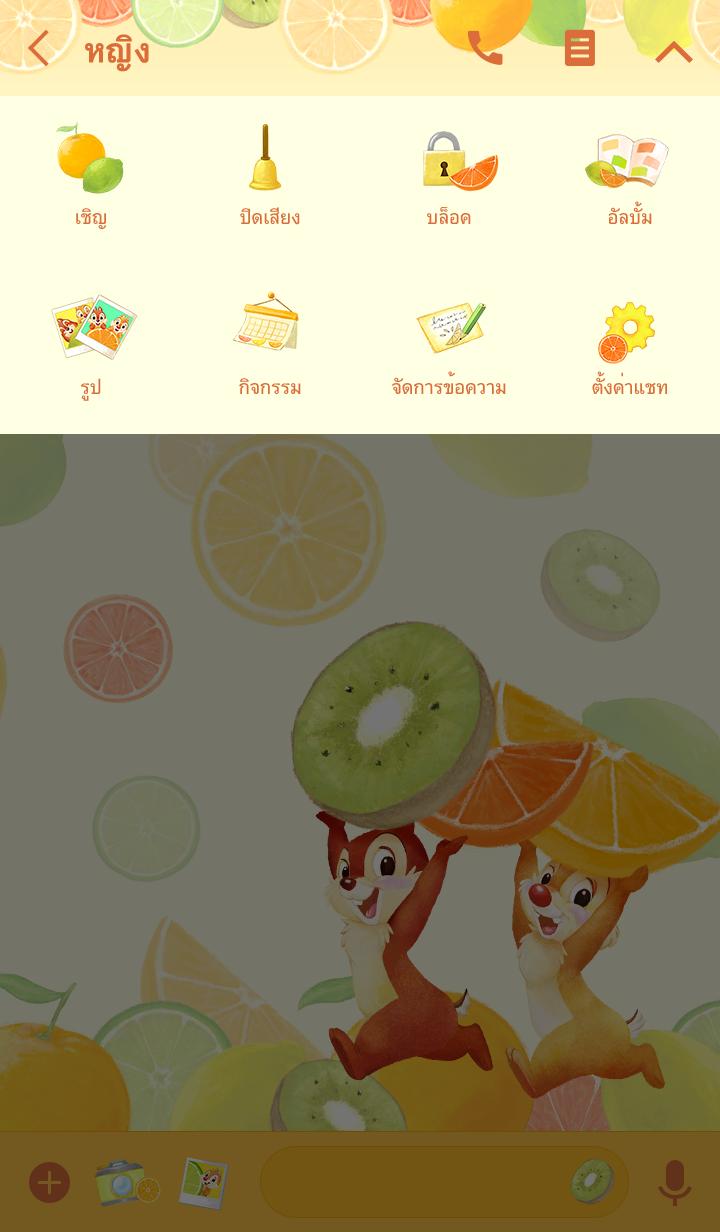 ธีมไลน์ ชิปแอนด์เดล โลกแห่งผลไม้