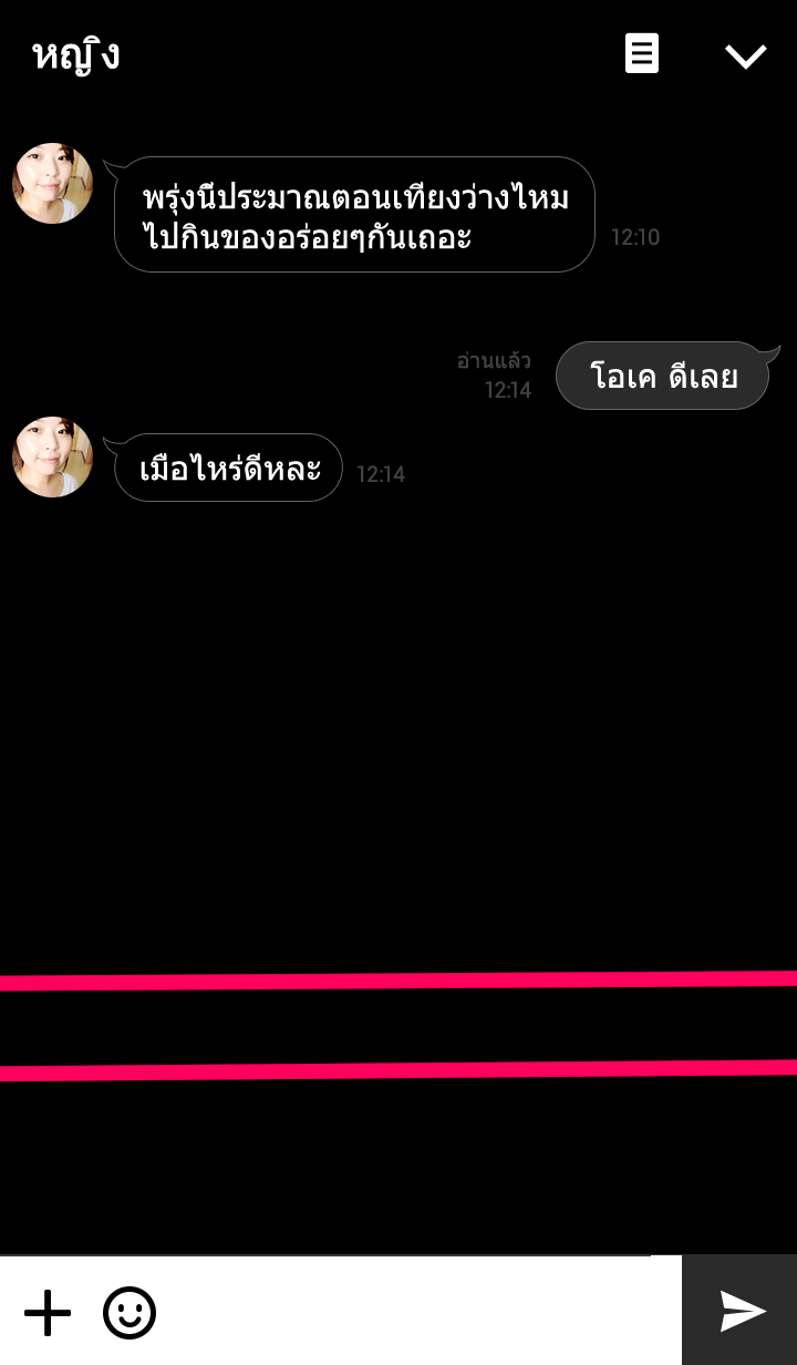 ธีมไลน์ simple. Pink two main line ver