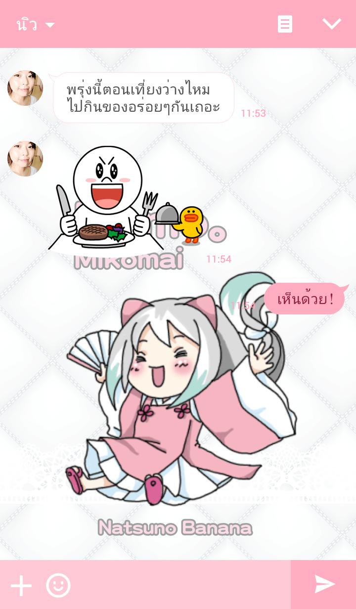 ธีมไลน์ Mikomai Momo