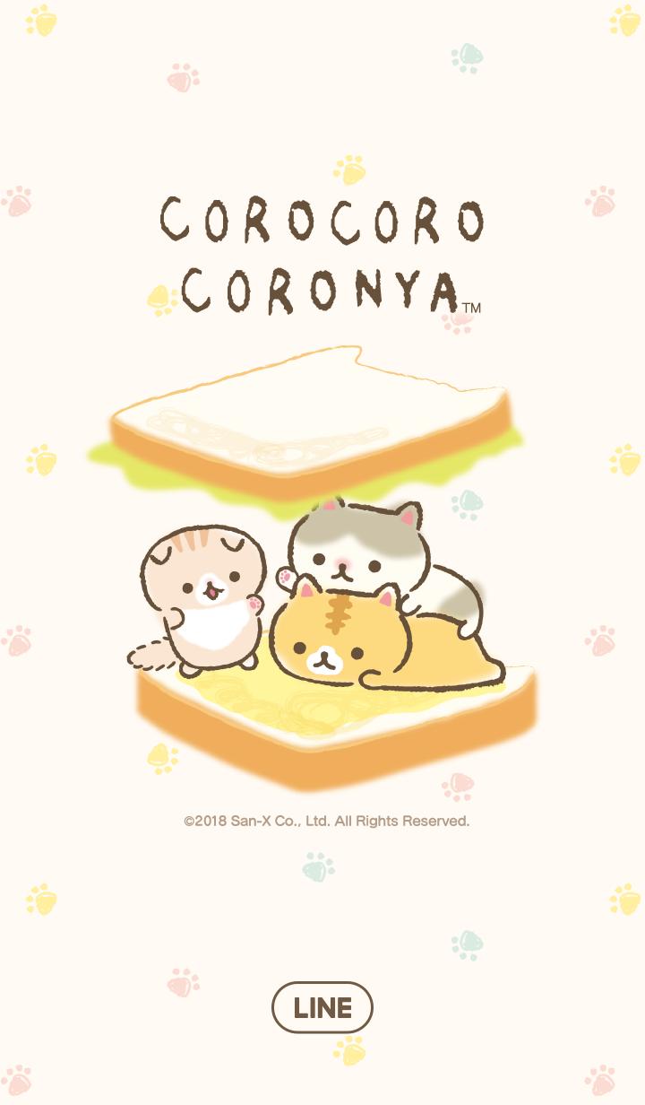 ธีมไลน์ COROCORO CORONYA