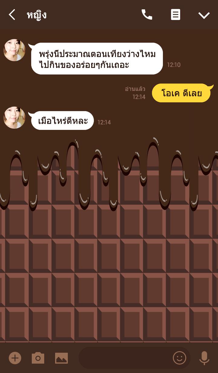 ธีมไลน์ cacao chocolate 70% Theme.