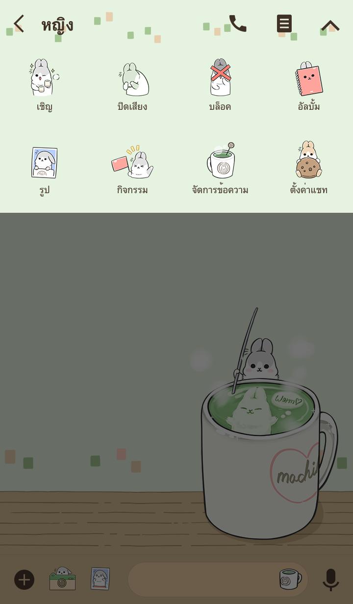 ธีมไลน์ Machiko rabbit คาเฟ่แสนอบอุ่น