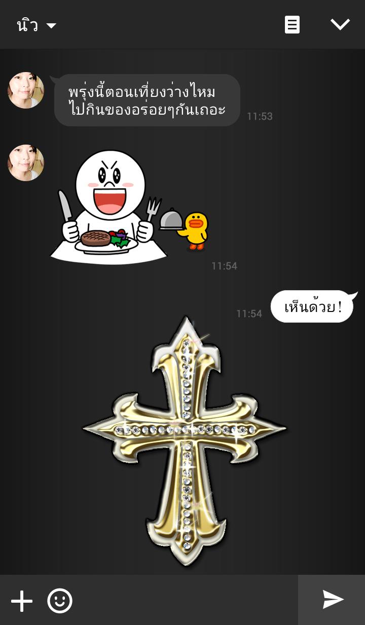 ธีมไลน์ Shining cross Gold