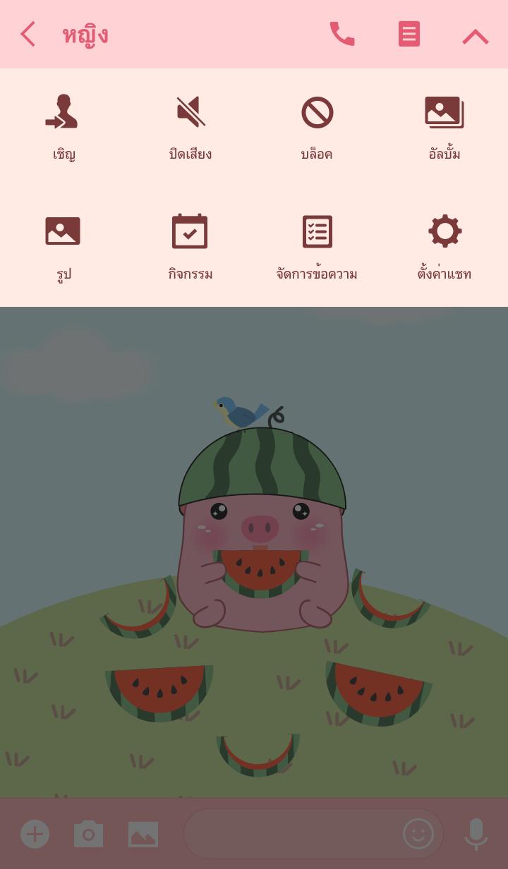 ธีมไลน์ หมูกับแตงโมหวานๆ
