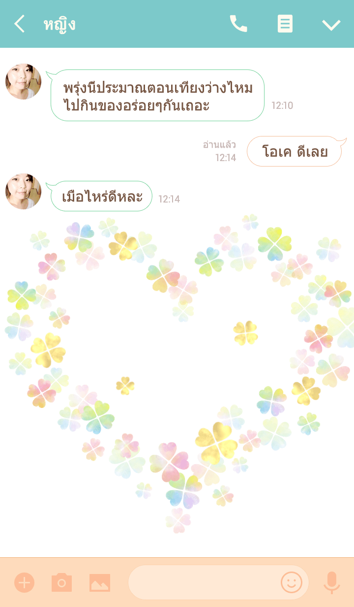 ธีมไลน์ Wish come true,Lucky Clover 7