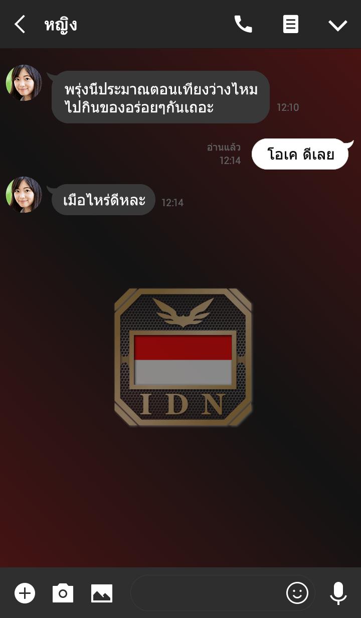 ธีมไลน์ IDN 2