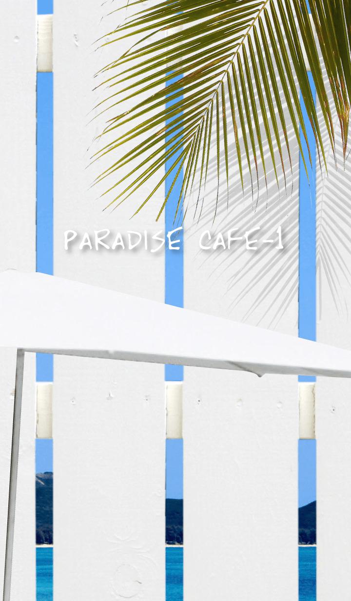 ธีมไลน์ PARADISE CAFE-1