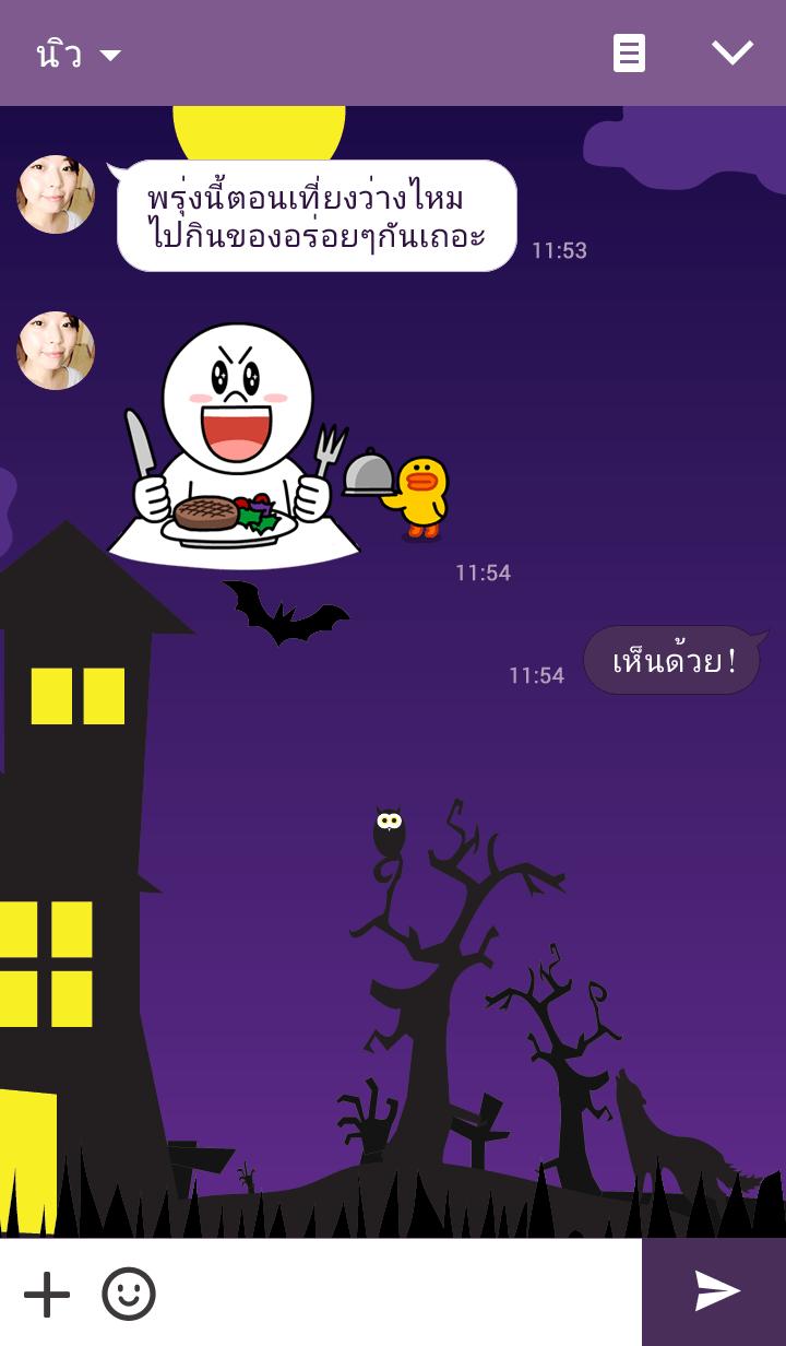 ธีมไลน์ Halloween Day.