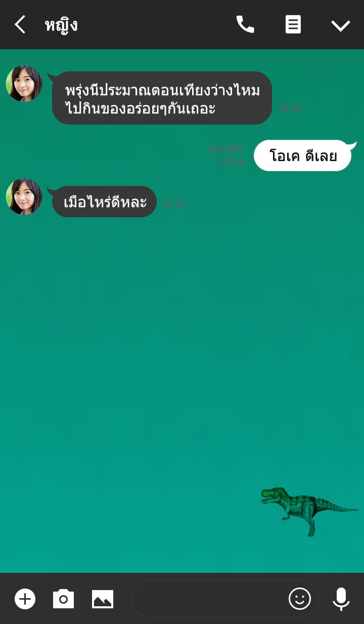 ธีมไลน์ Blue Green Simple Dinosaur