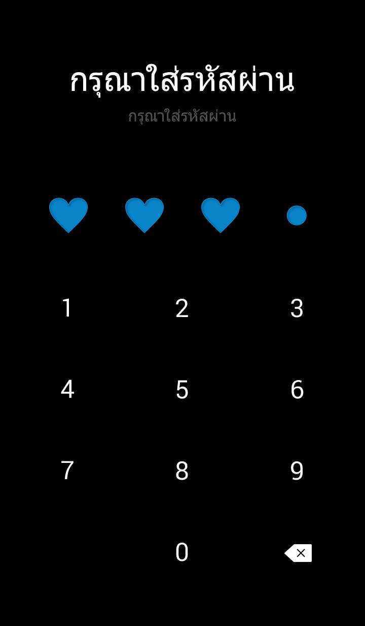 ธีมไลน์ Simple Blue Heart 4