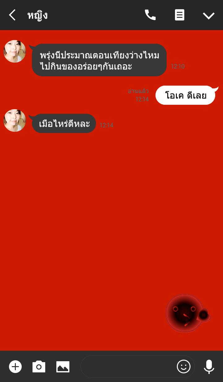 ธีมไลน์ Dark Kiss Red