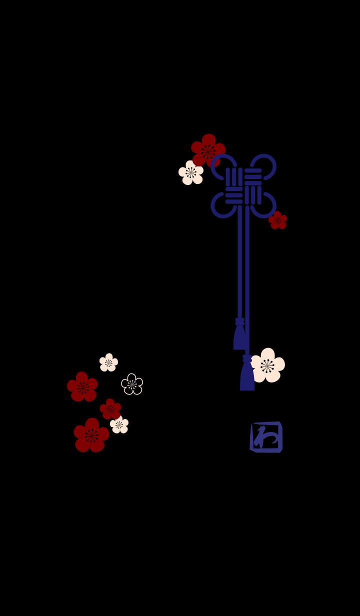ธีมไลน์ JP 03 (plum) + ink black [os]