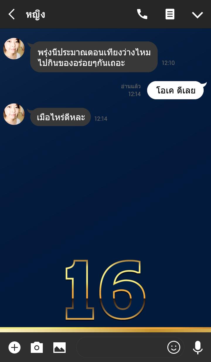 ธีมไลน์ PREMIUM Number 16