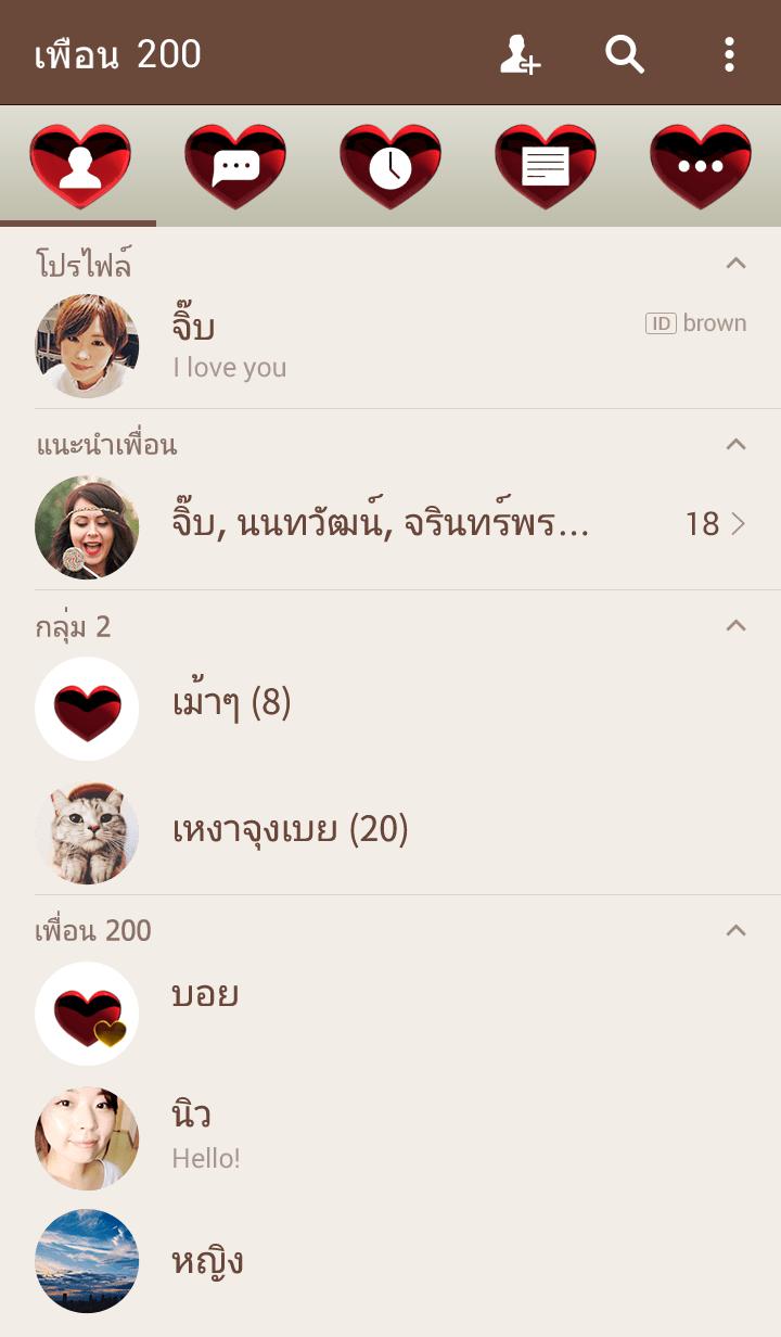 ธีมไลน์ Heart Initial [X]