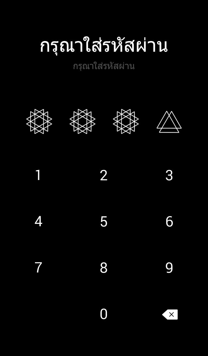 ธีมไลน์ Triangle Geometric Star - Black