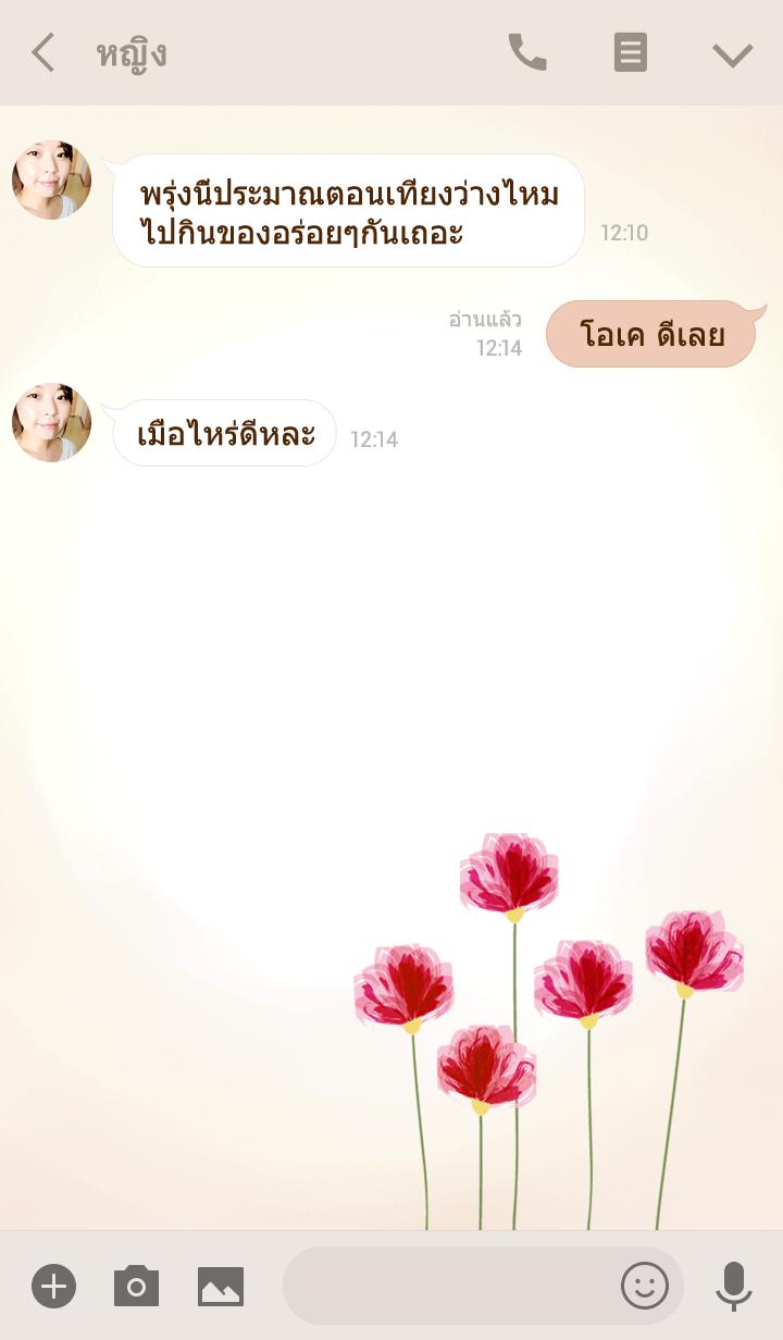 ธีมไลน์ artwork_Sweet Flower 2