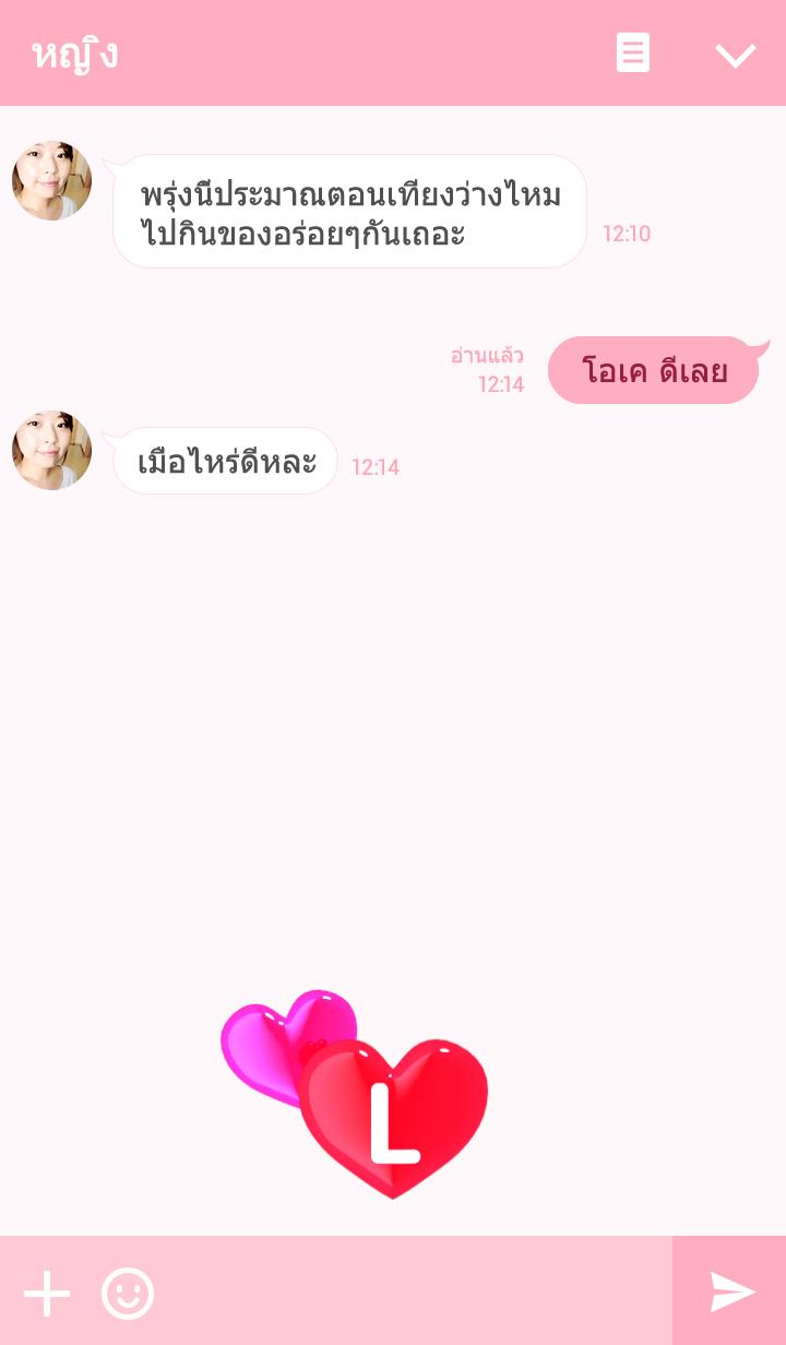 ธีมไลน์ Heart Initial L