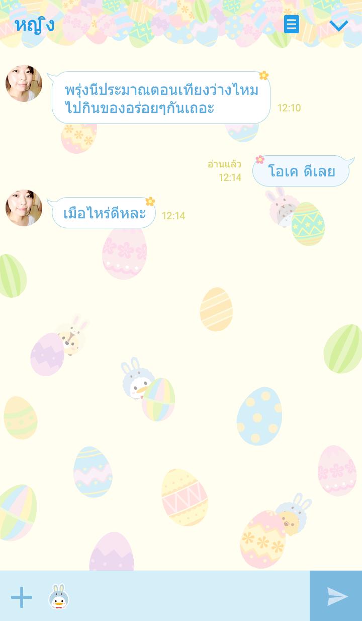 ธีมไลน์ Disney Tsum Tsum (อีสเตอร์)