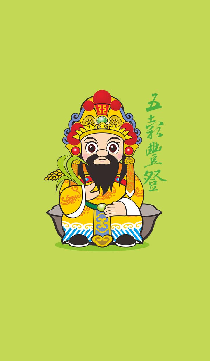 ธีมไลน์ Wu Gu King