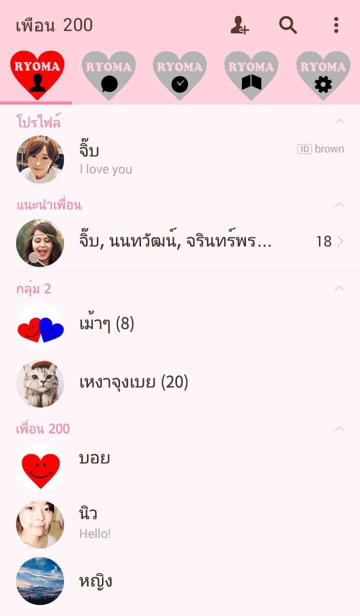 ธีมไลน์ [Lover Theme]I LOVE RYOMA