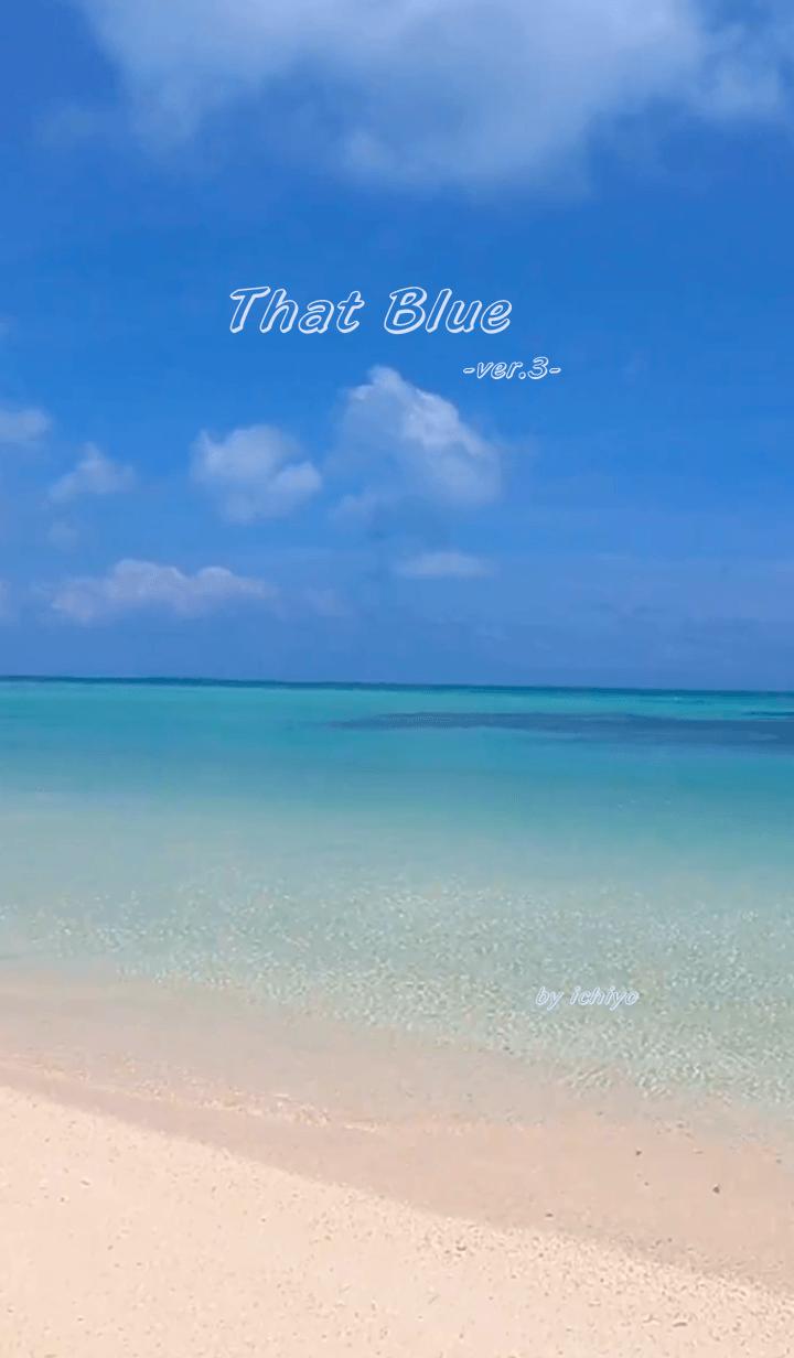 ธีมไลน์ That Blue ver3