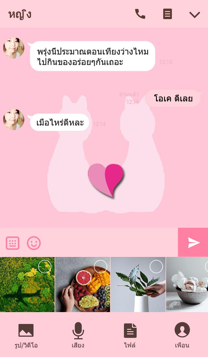 ธีมไลน์ Love came true cat heart