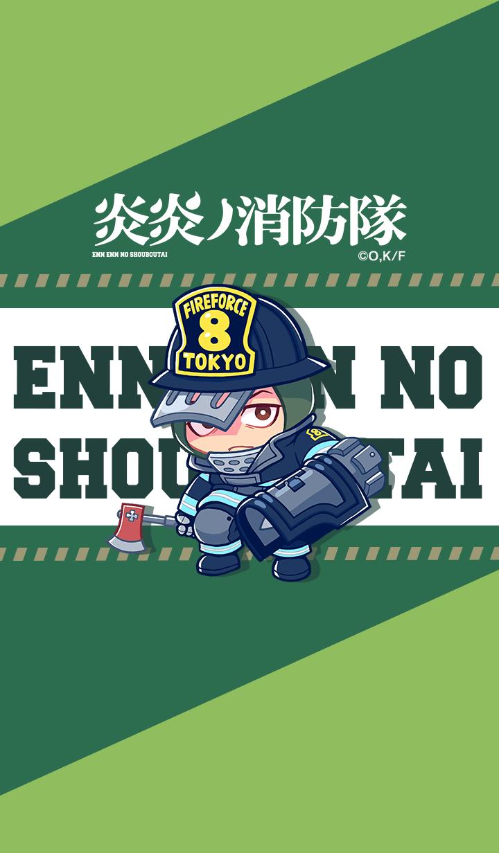 ธีมไลน์ ENN ENN NO SHOUBOUTAI Vol.62