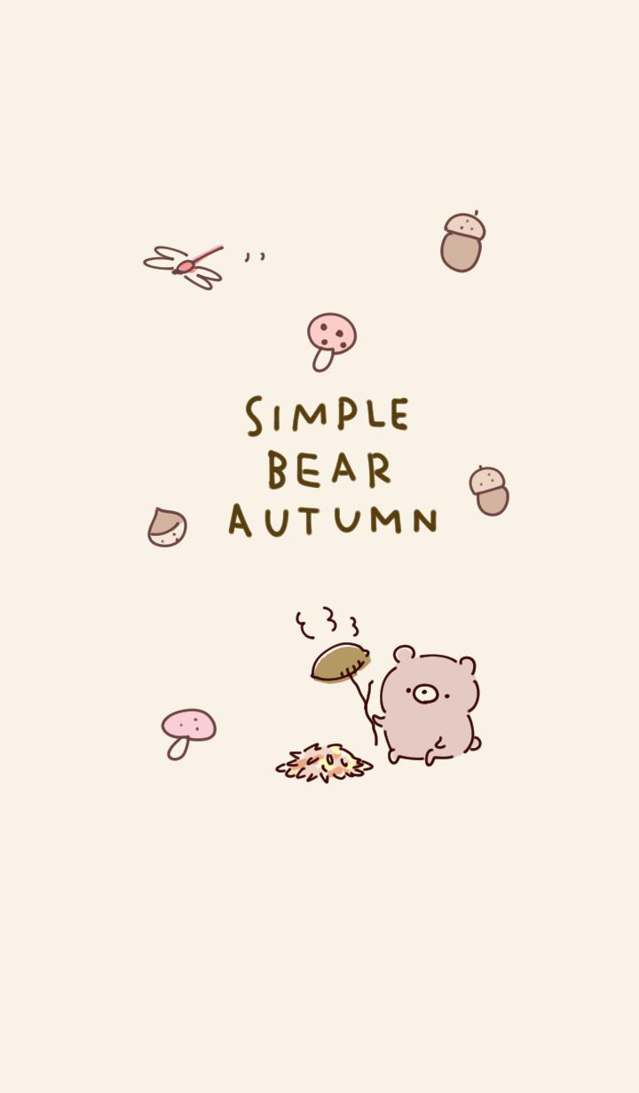 ธีมไลน์ simple Bear autumn