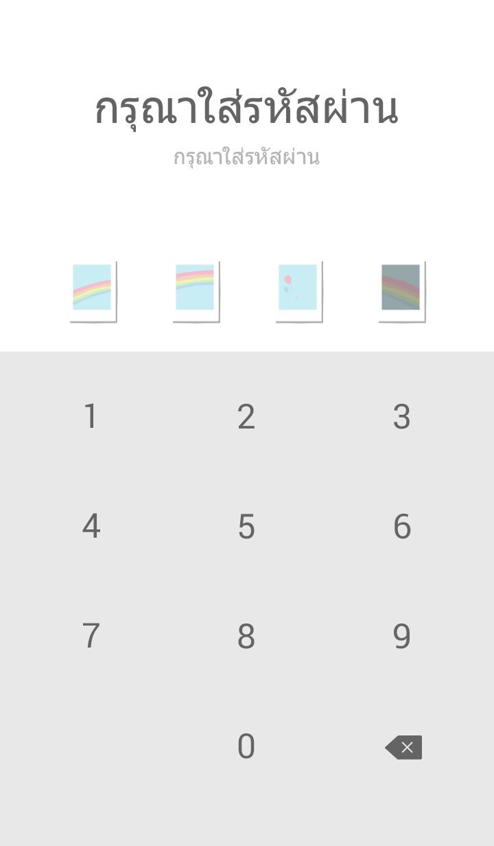 ธีมไลน์ Polaroid/rainbow