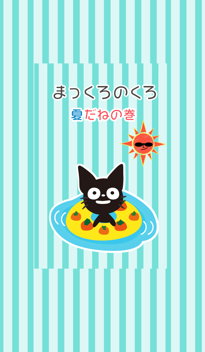 ธีมไลน์ Mackuro kuro-Summer version-