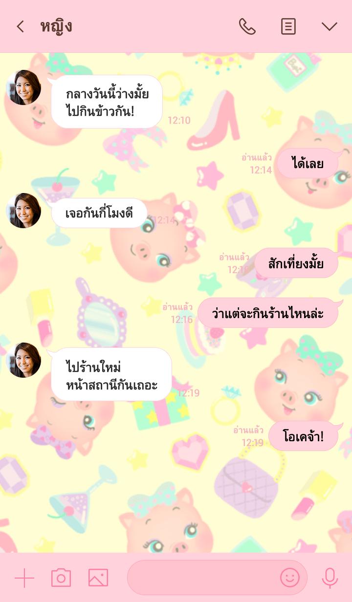 ธีมไลน์ Chic Pig BUPITAN Theme