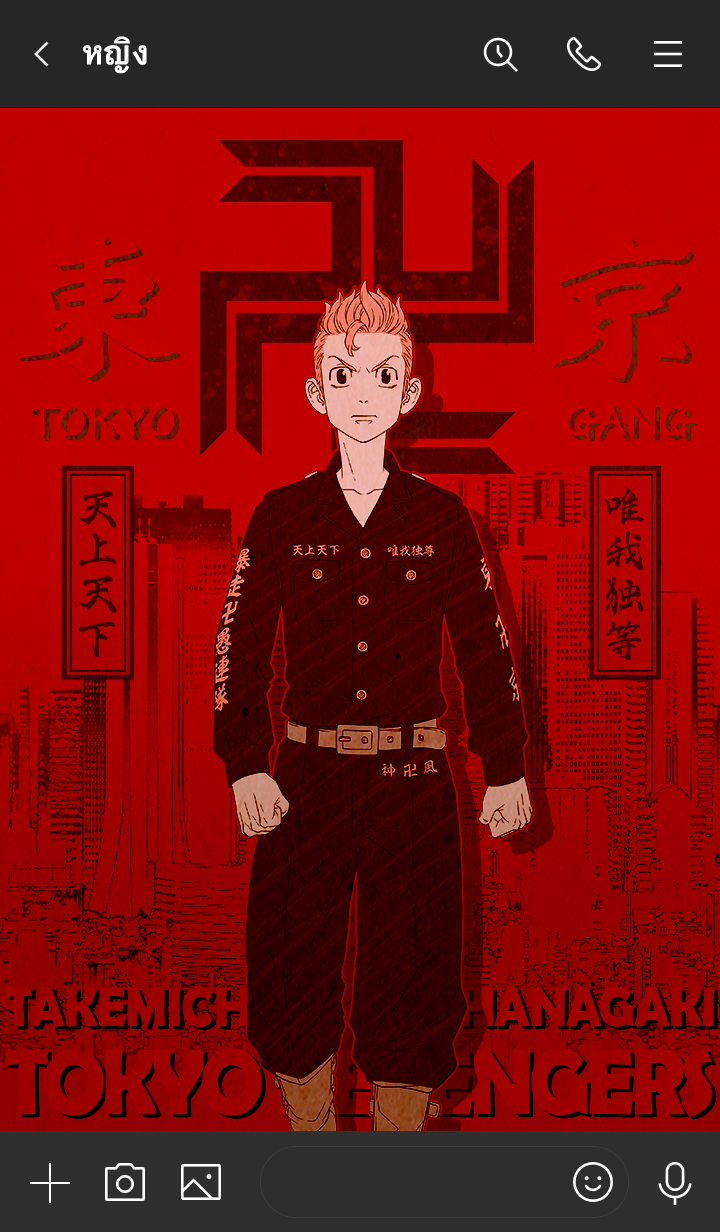 ธีมไลน์ Tokyo Revengers Vol.4