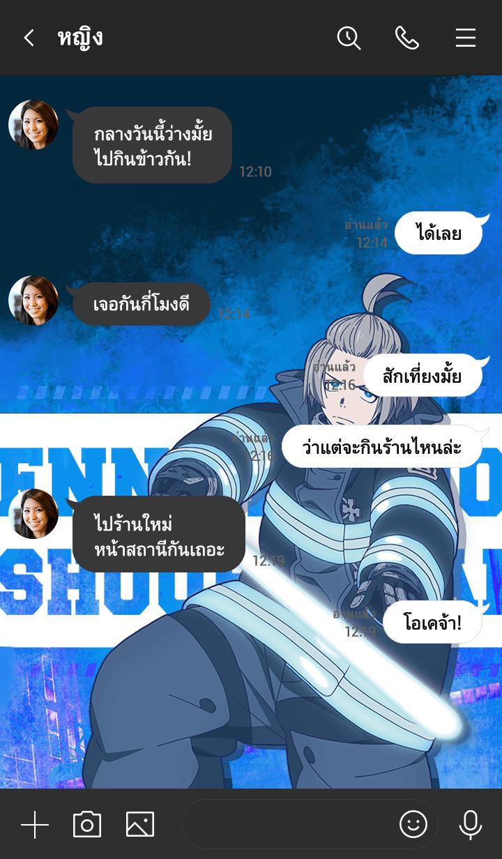 ธีมไลน์ ENN ENN NO SHOUBOUTAI Vol.42