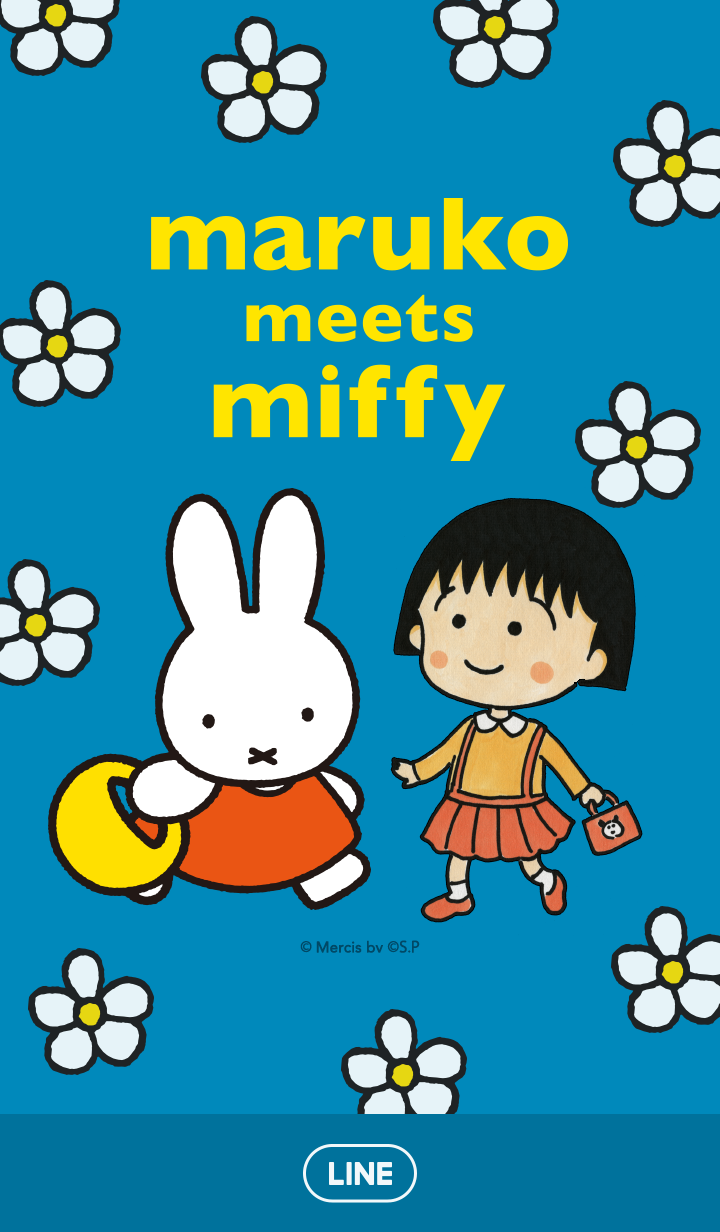 ธีมไลน์ maruko meets miffy