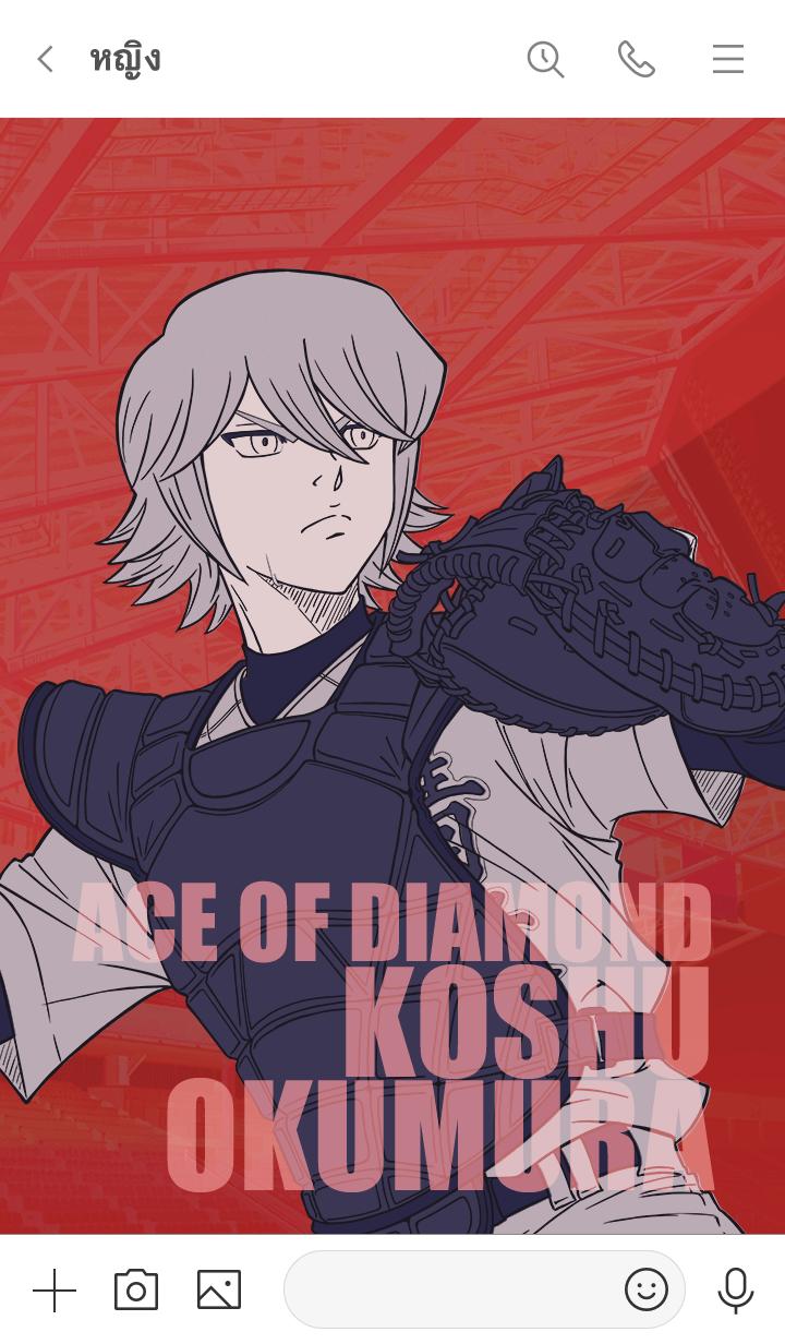 ธีมไลน์ Ace of the Diamond act II Vol.25