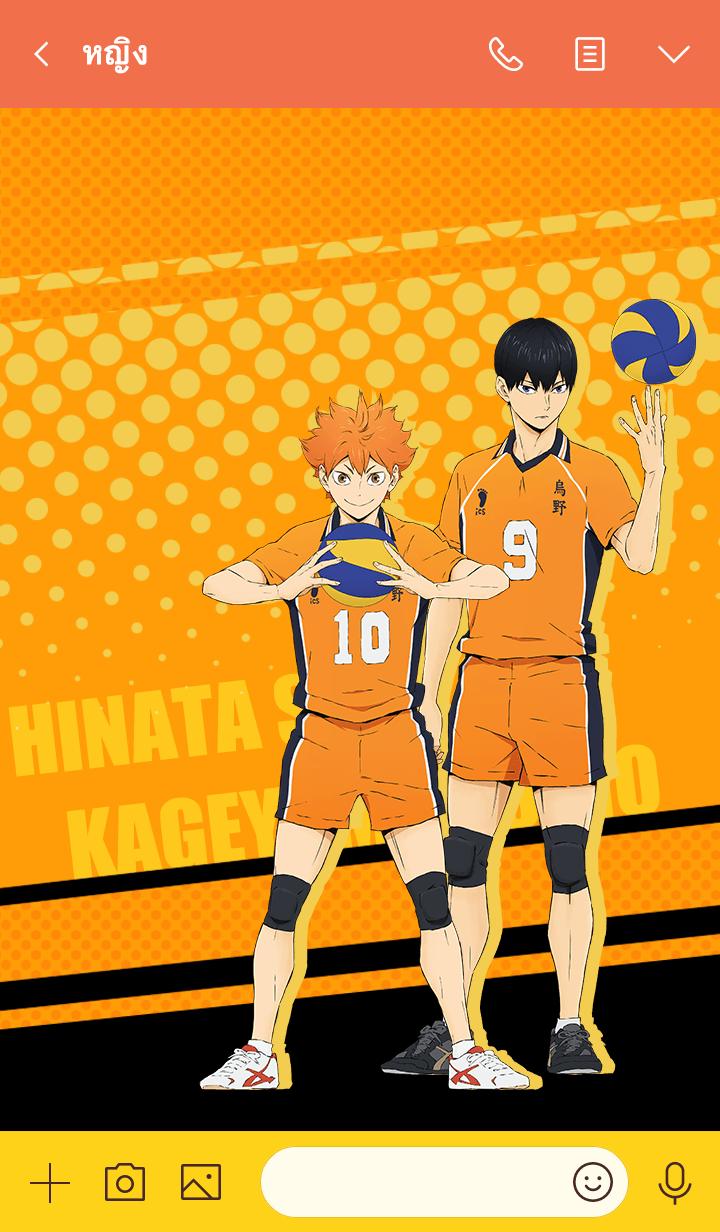 ธีมไลน์ Karasuno Hinata&Kageyama