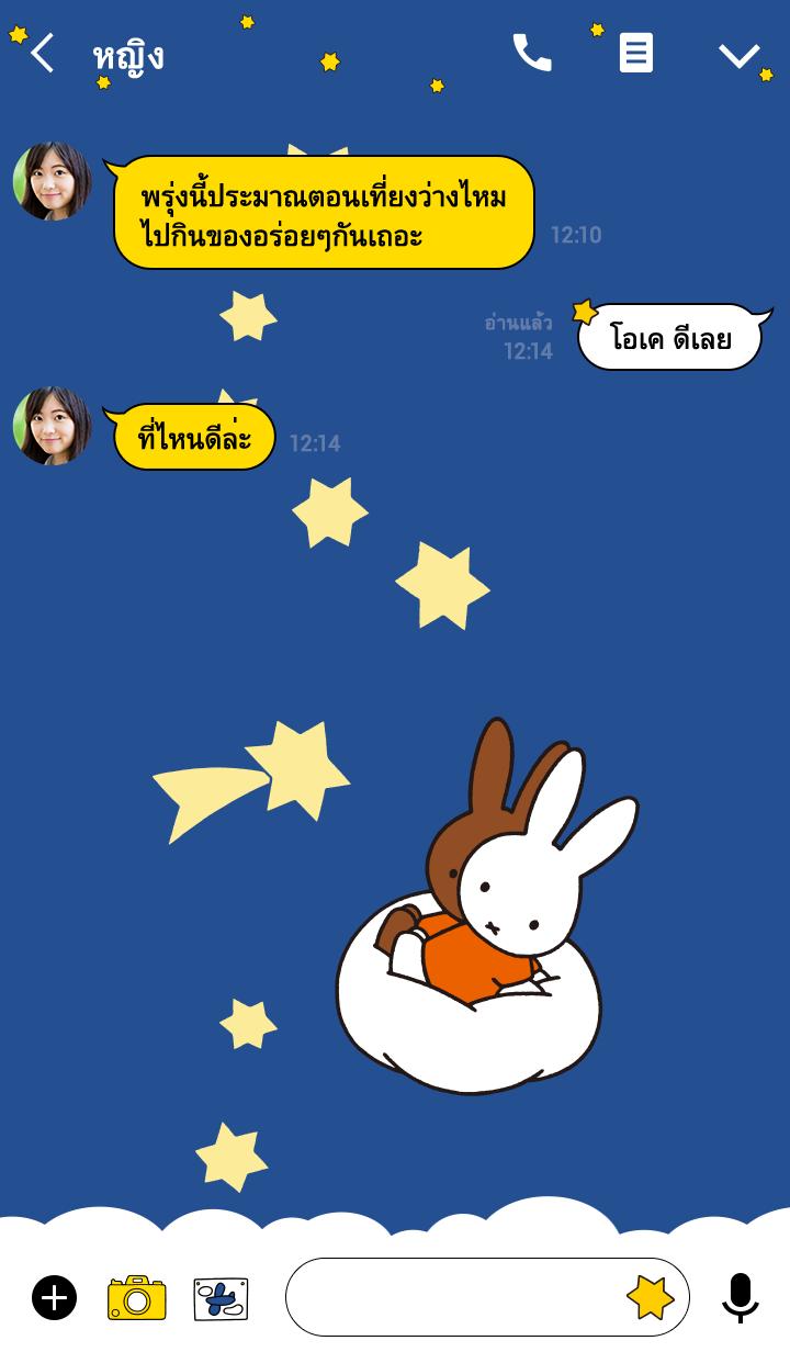 ธีมไลน์ Miffy's Sweet Dreams