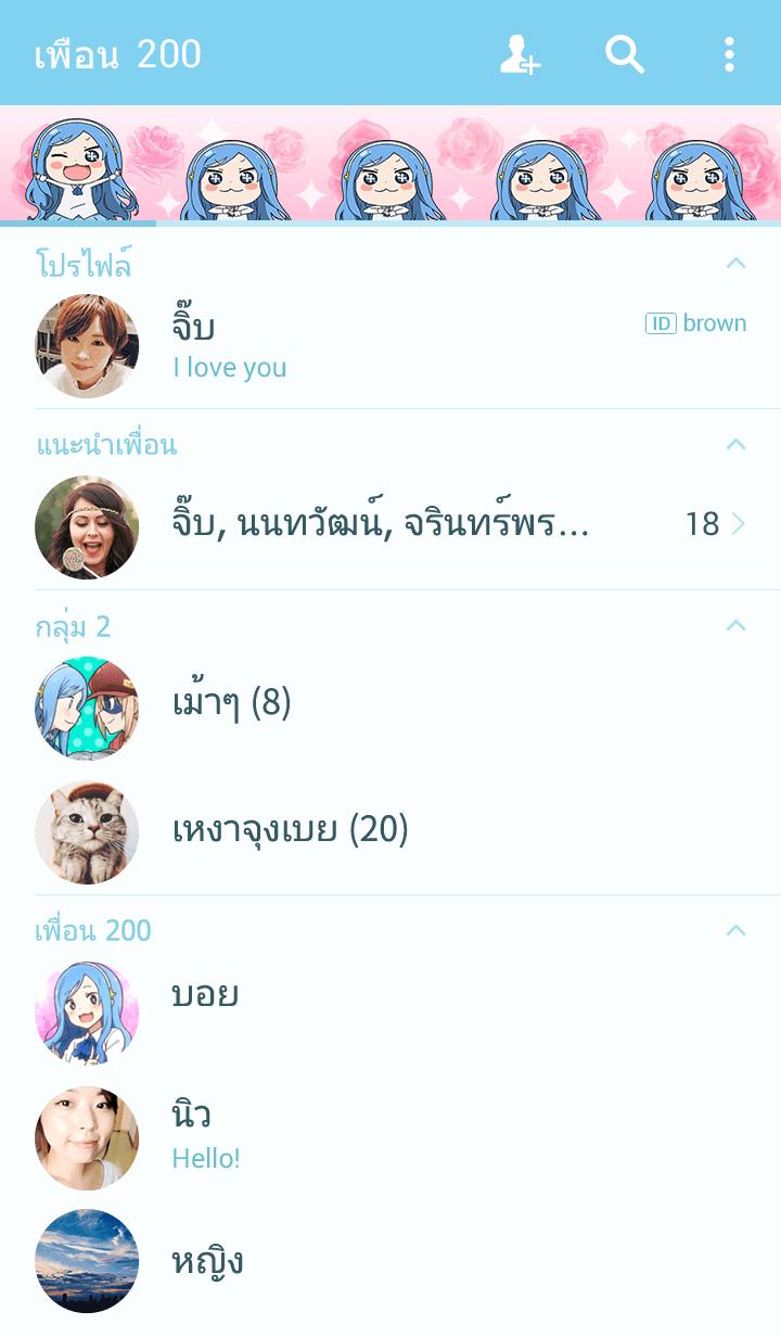 """ธีมไลน์ """"Umaru-chan!"""" Ver.Sylphin"""