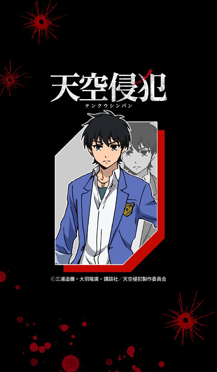 ธีมไลน์ tenkushinpan Vol.6