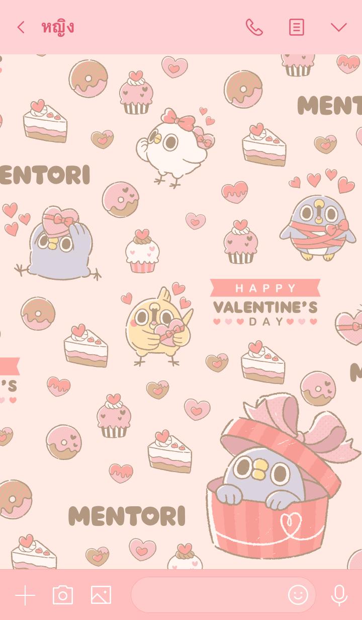 ธีมไลน์ mentori Valentine